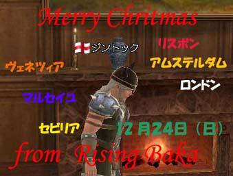 Hukkinクリスマス2006