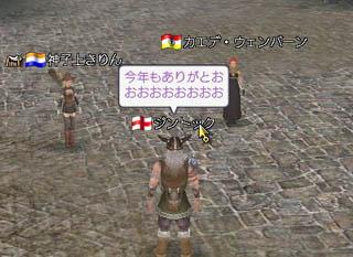 腹筋ツアー2006でのきりんさん