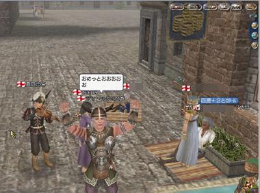 獅子舞腹筋2007 E 銀行前