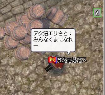 魔法妖牛ミノタウリ