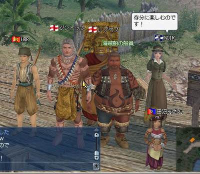 海賊船の船員と記念撮影