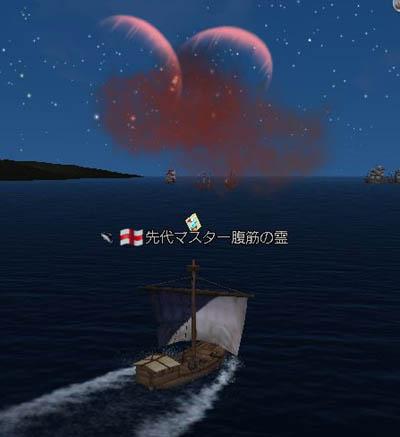 幽霊船に怯える名倉