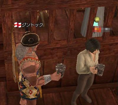 定期船の紳士と乾杯