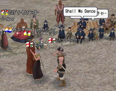 Sall we dance?