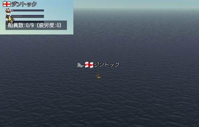 大西洋の悲劇