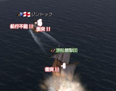 漂船襲撃団再び1