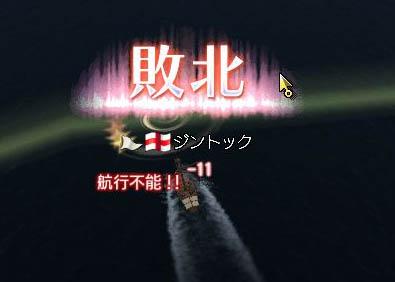 漂船襲撃団再び2