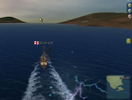 最後のマゼラン海峡