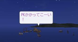 罰ゲーム1