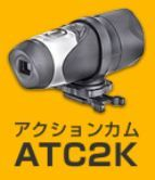 ATC2k