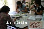 156_5643hp.jpg