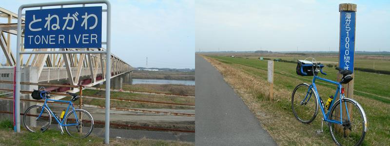 自転車道 茨城県 霞ヶ浦自転車道 : 鬼怒川を渡り茨城県に入ります ...