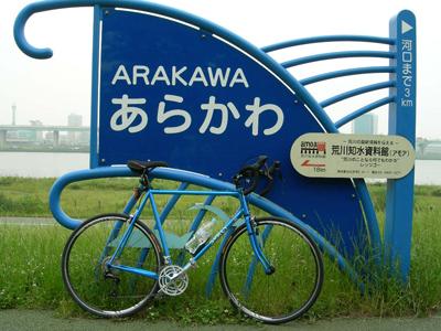awakawa01.jpg