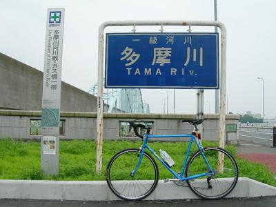 tamasai02.jpg