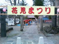 20060415.jpg