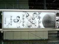 20060701d.jpg