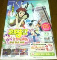 20060924p.jp