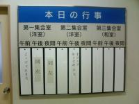 20070127a.jpg