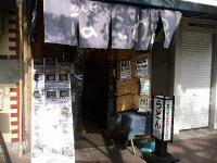 20070429i.jpg
