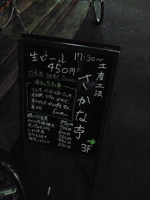 20070928b.jpg