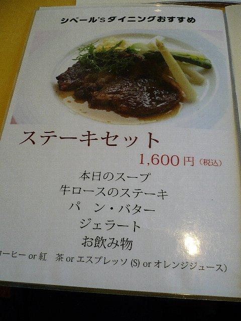 20071029h.jpg
