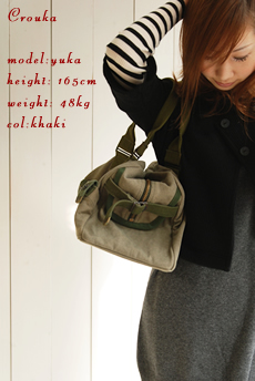 military cotton bag