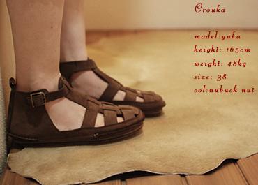 mesh  strap shoes