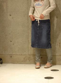 甘織イージースカート