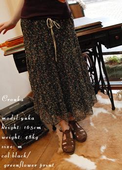小花 print tiered skirt