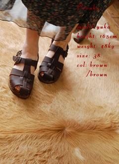 vintage sandal strap