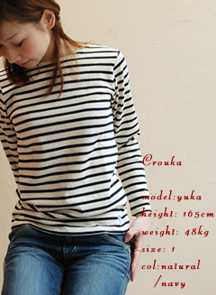 cotton lourd l.sl stripe t