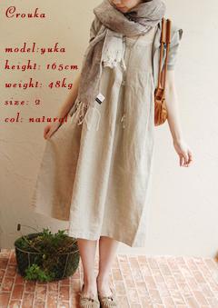 linen jumper skirt
