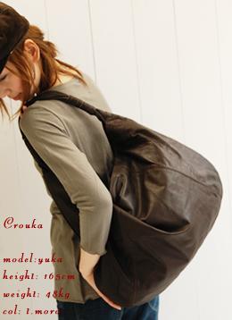 leather shoulder large round bag