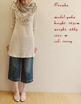 v-neck frill linen cotton tunic