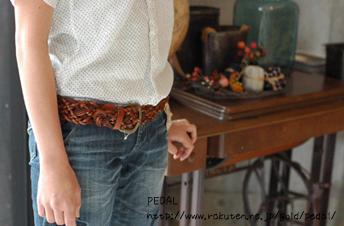 weave mesh belt