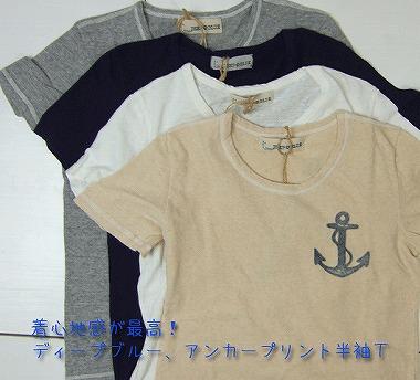 small-アンカープリント、半袖Tシャツ
