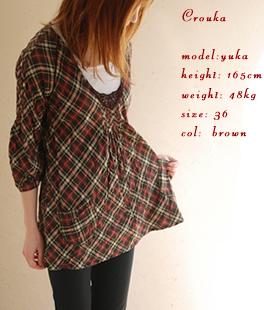 herringbone check tunic