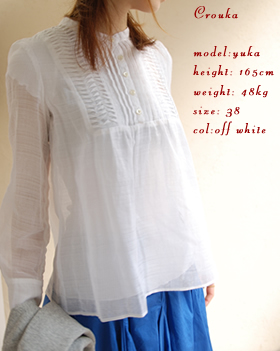 wave tucked blouse