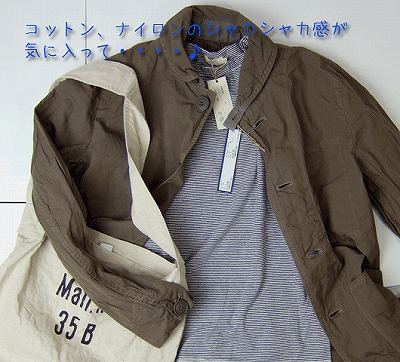 small-コットンナイロンウェザー、丸えりジャケット