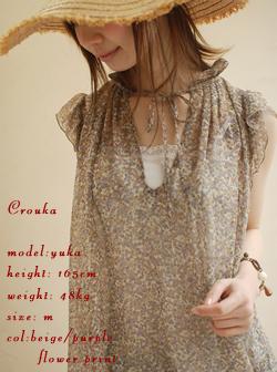 小花 print chiffon blouse