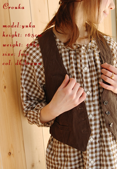 v-neck single brested vest