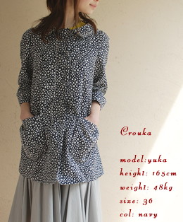 bubble pattern coat