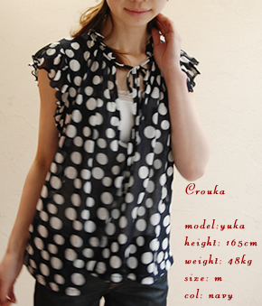 random dot print blouse