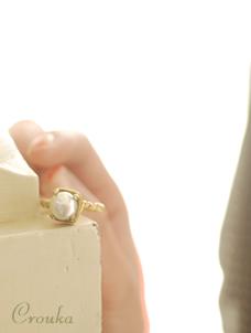 any rings