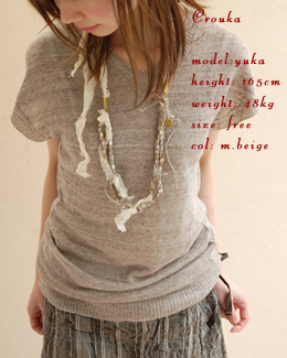 v-neck s.sl long pullover