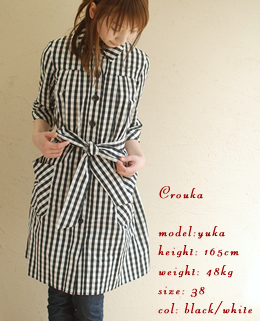 gingham coat one-piece