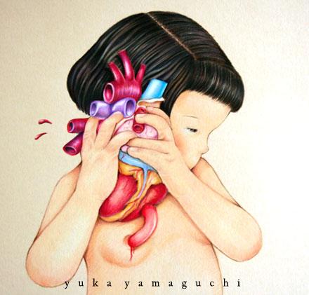 new heartbeat