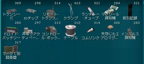 screenShot0539.jpg