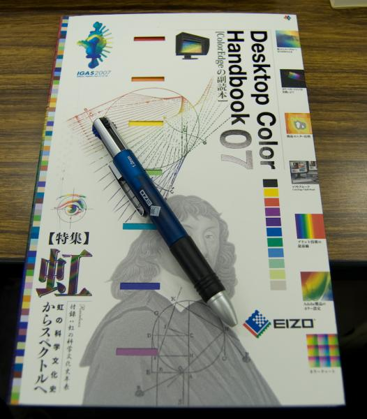 本とボールペン