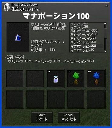 100POT99%